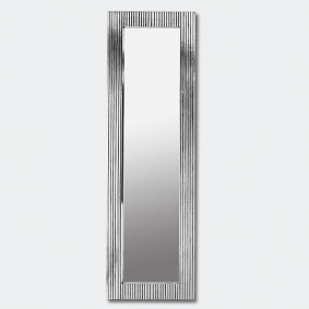 Lambert Horizon Mirror